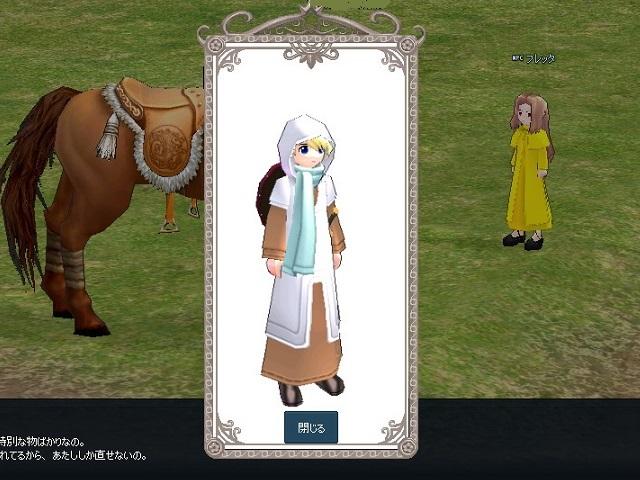 mabinogi20160516