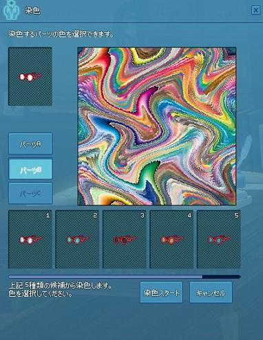 mabinogi20160925-2