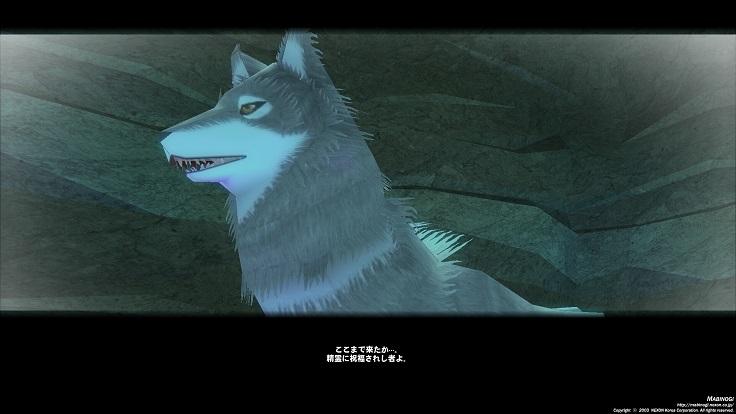 巨大白オオカミ「ここまで来たか・・・。精霊に祝福されし者よ。」